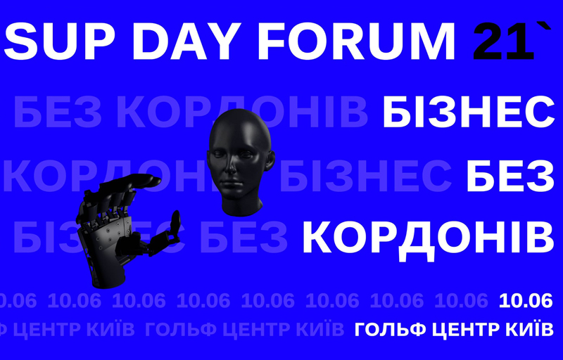 AGELESS on SUP DAY FORUM 2021_image
